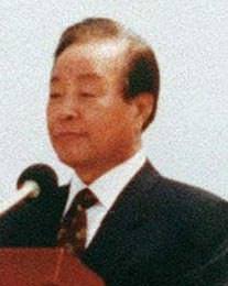대통령 시절의 김영삼