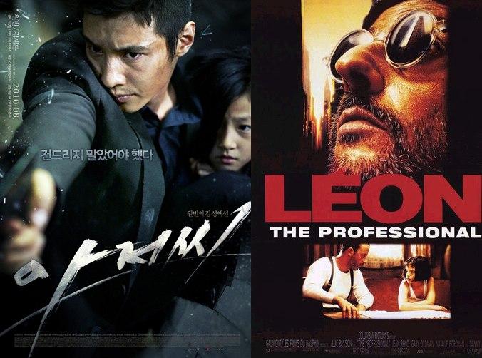아저씨(2010), 레옹(1994)