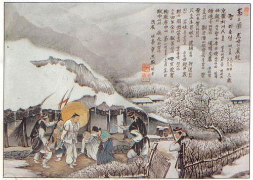 신유박해(辛酉迫害)는 1801년(순조 1년)에 발생한 조선의 로마 가톨릭교회 박해 사건이다. 진산사건이 신유박해의 계기로 작용한다.