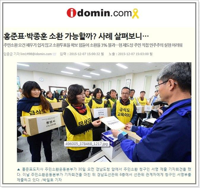 경남도민일보 큐레이션