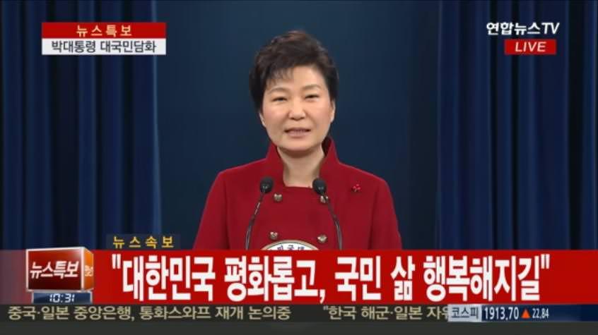 ©연합뉴스 방송 화면 캡처