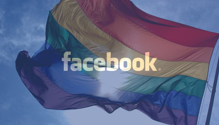 페이스북 성소수자