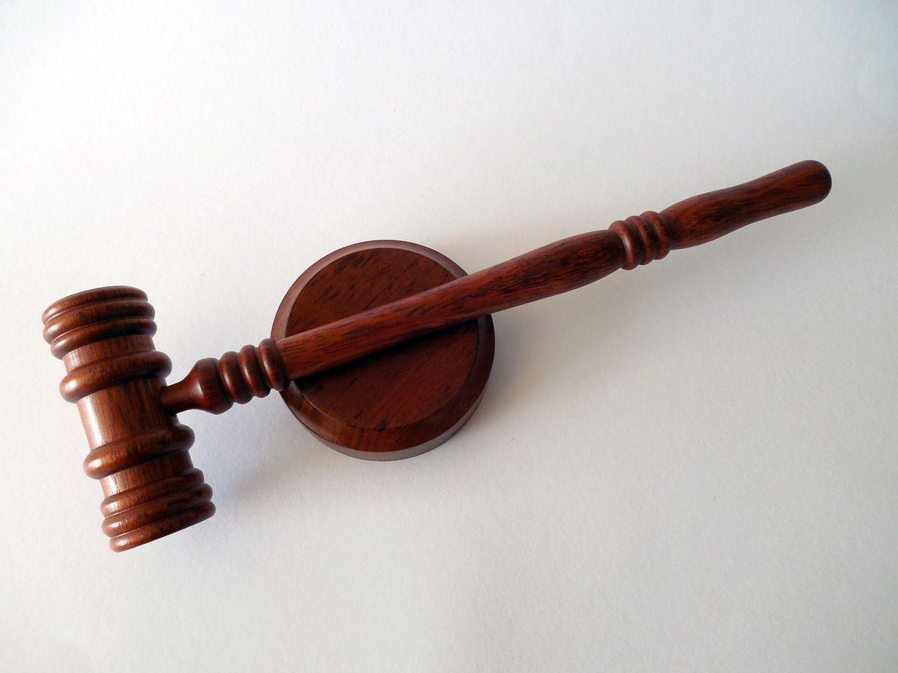 법원 판결