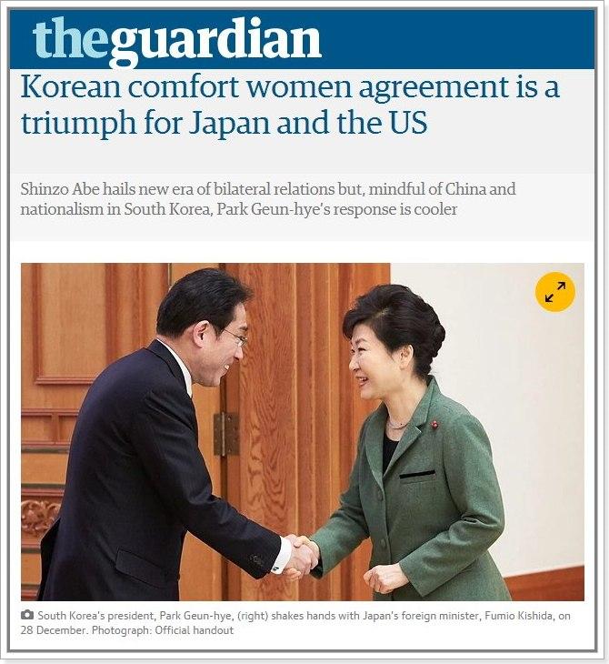 """""""한국 위안부 협상은 일본과 미국의 승리"""""""