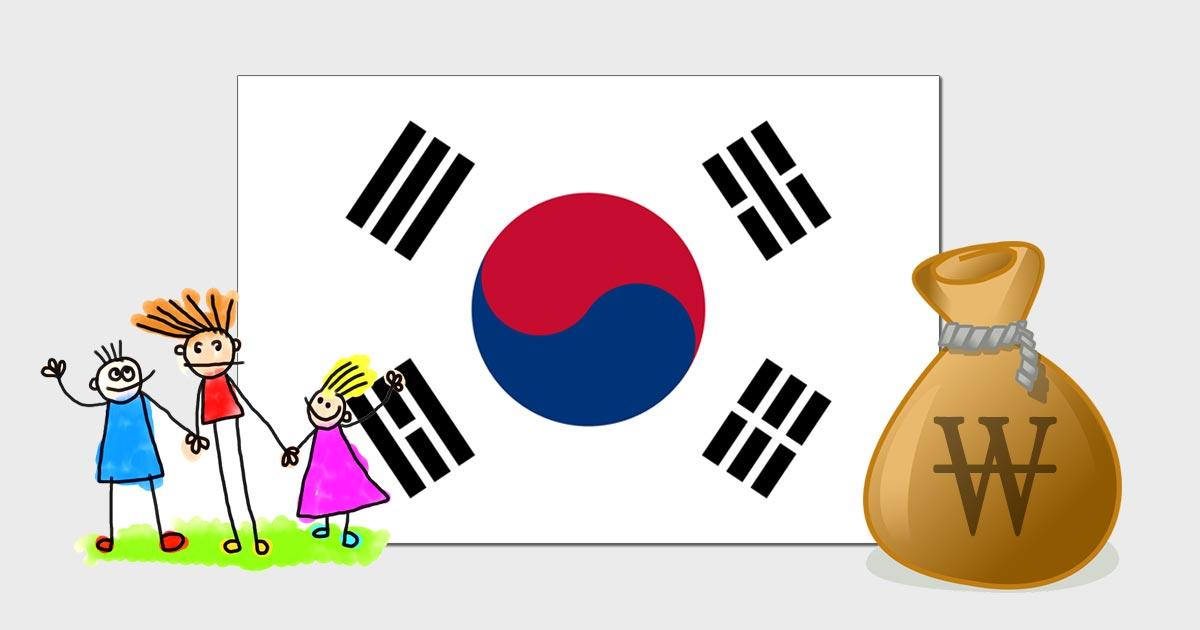 한국, 보육, 예산