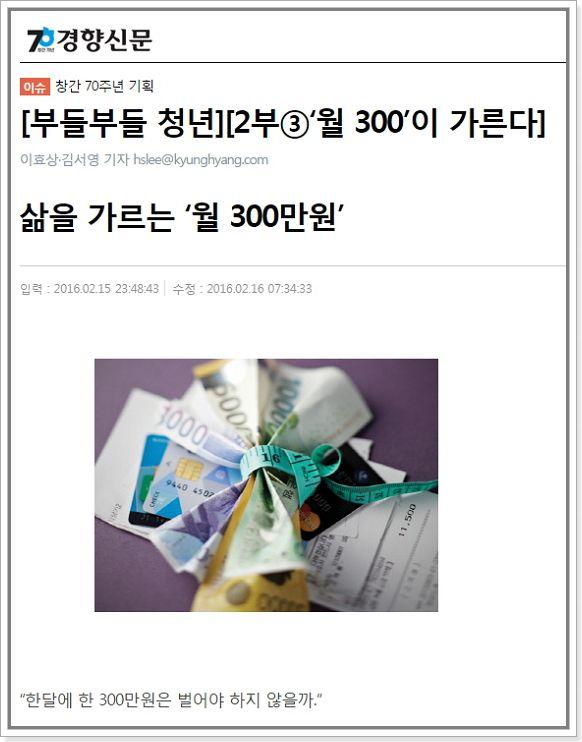 경향신문 큐레이션
