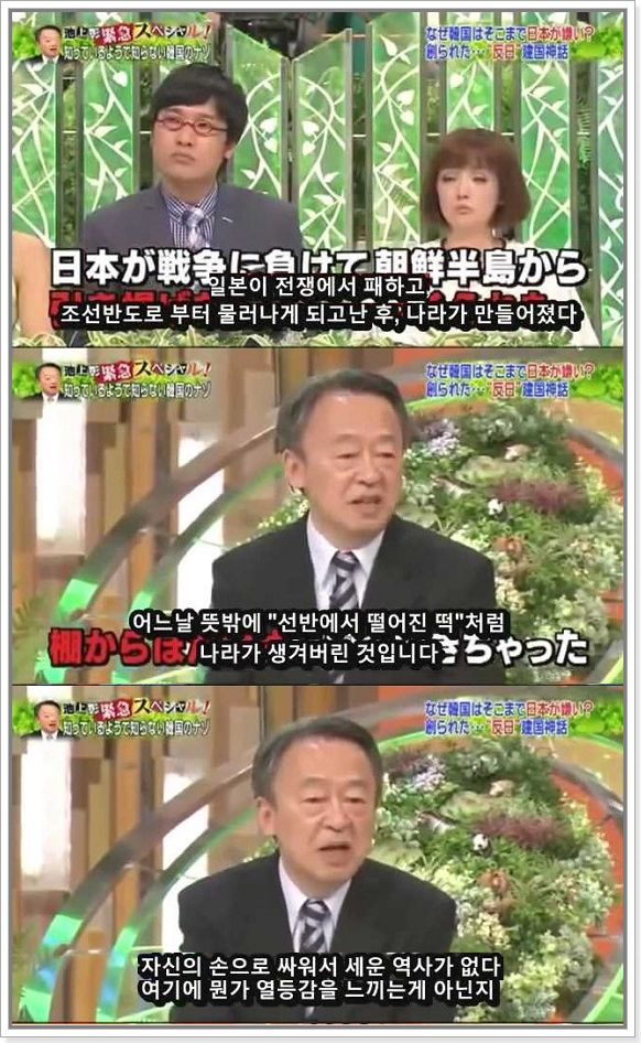 일본 방송