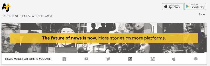 그림 4) 에이제이 플러스 홈페이지 첫 화면