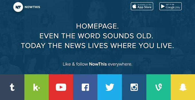 그림 3) 나우디스 뉴스 홈페이지 첫 화면