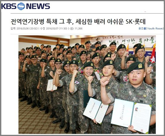 KBS 북한