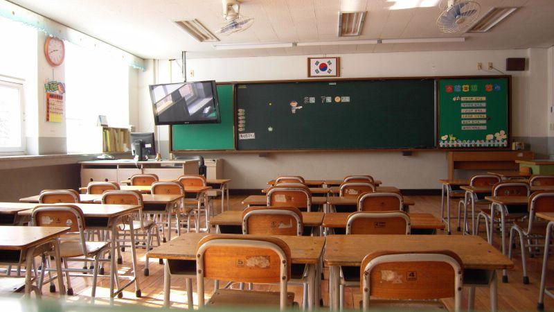 교실 학생 수업