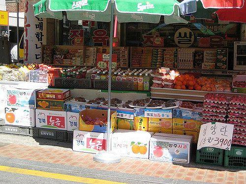 "Michael-kay Park, ""동네 슈퍼마켓"", CC BY ND https://flic.kr/p/4zBR3x"