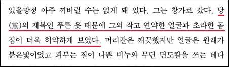 문예출판사, 김병익 옮김