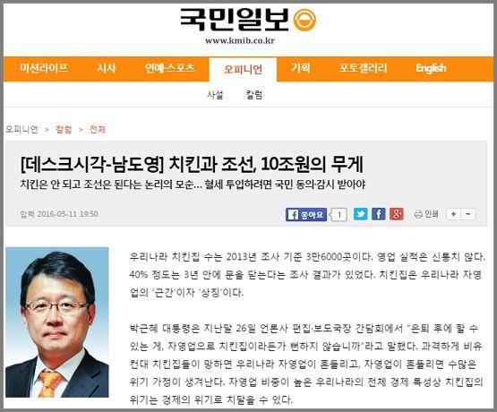 국민일보 큐레이션