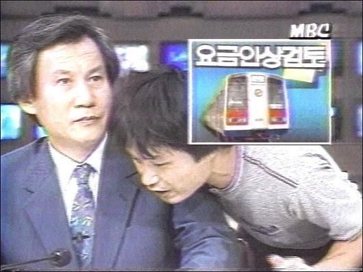 """1988년 """"내 귀에 도청장치"""" 방송 사고 장면 ⓒMBC"""