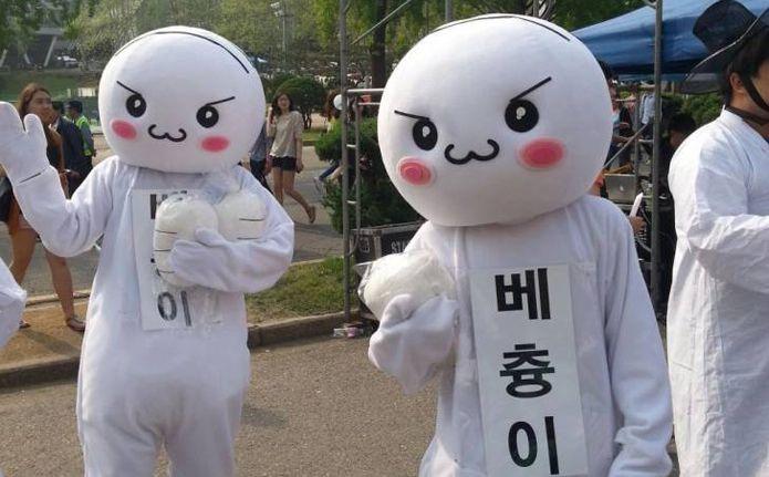일베의 아이콘, 베충이 (출처 미상, 재인용 출처: 대학내일)