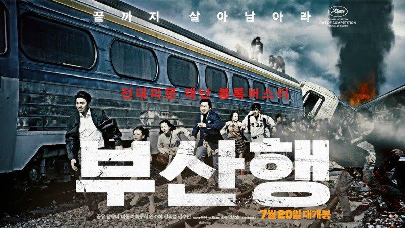 부산행 (2016, 연상호) (주)영화사 레드피터