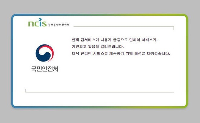 세월호와 경주 지진에도 불구하고, 정부는 여전히 무능하고, 국민은 불안하다. http://slownews.kr/58030