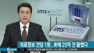 ⓒSBS 관련 보도 캡처