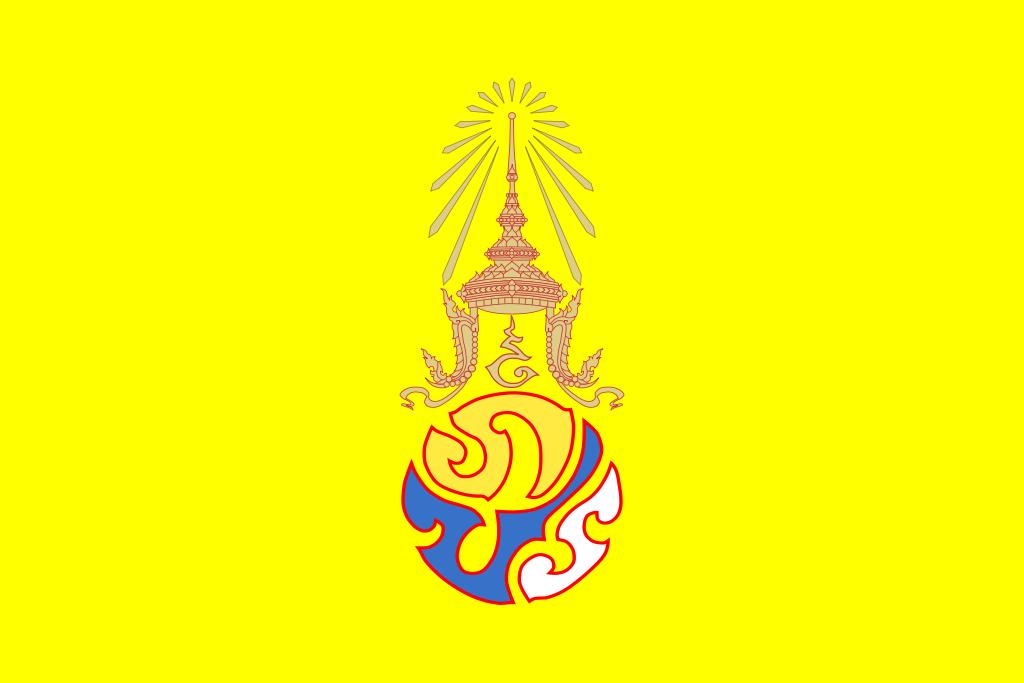 태국 왕실기이자 국왕기. 노란색은 국왕을 상징한다.