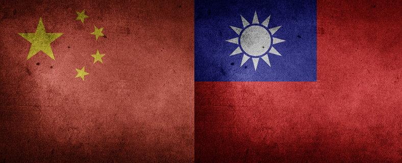중국 대만