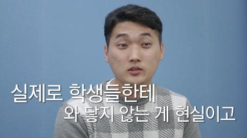 김영빈 학생회장