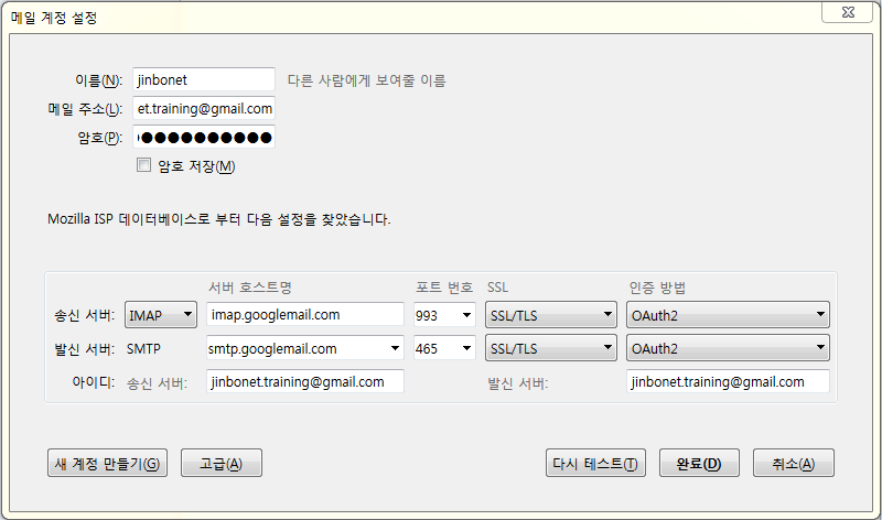 PGP (윈도우) 5-18