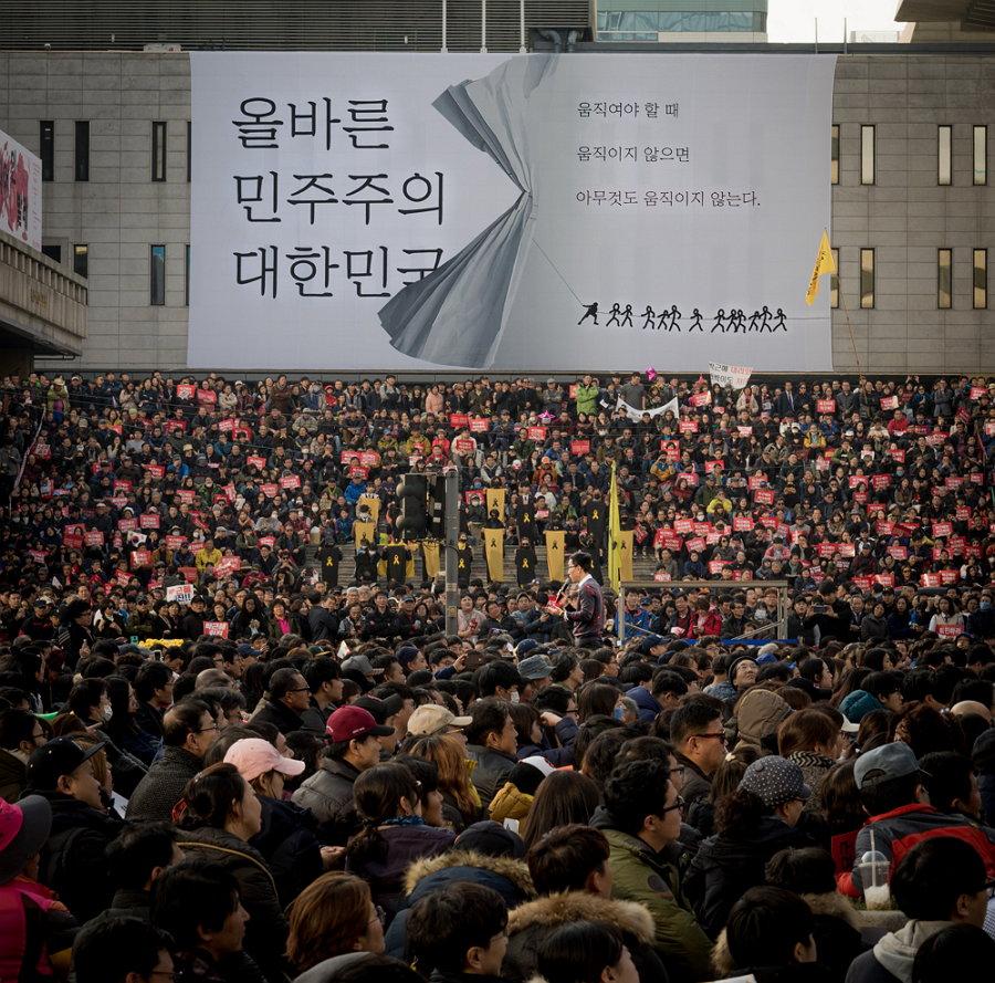 2016년 11월 12일 박근혜 하야 (사진 제공: 옥토)