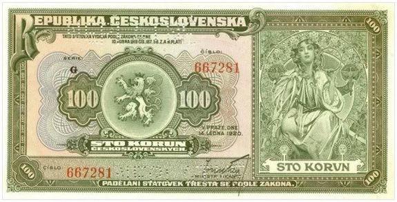 무하가 디자인한 체코슬로바키아 공화국의 지폐