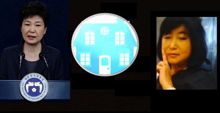 박근혜 + 최순실 = 국민을 대신한 또 하나의 가족...