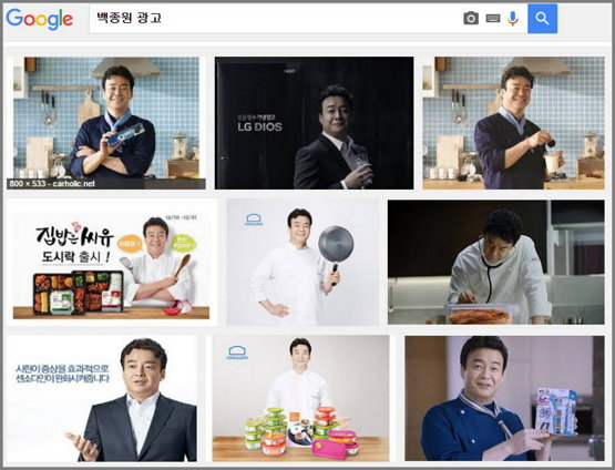 다양한 상품을 광고하지만, 항상 전면에는 자신의 브랜드 이미지(요리 잘하는 푸근한 남자)를 내세우는 백종원. (출처: 구글 이미지 검색 - '백종원 광고')