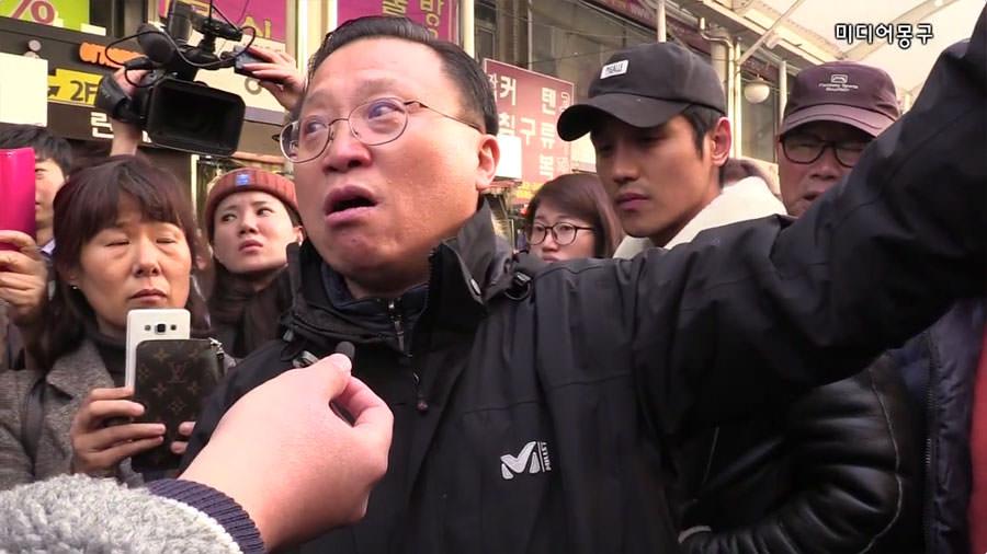 박근혜 대통령 대구 서문시장 방문과 상인 대표의 울분 #13