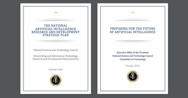 미국 인공지능 보고서