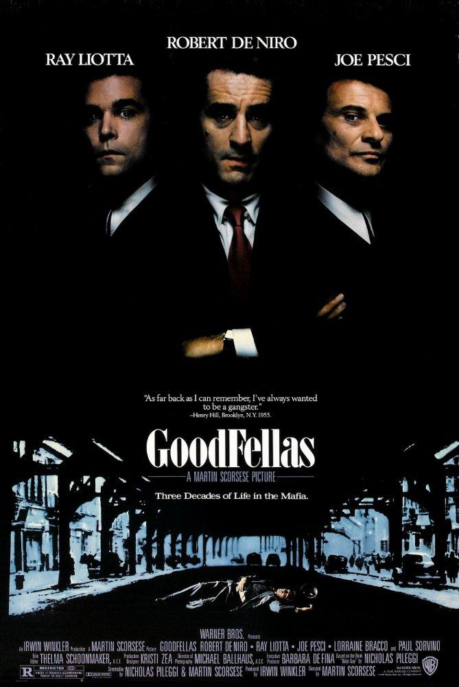 좋은 친구들 (1990)