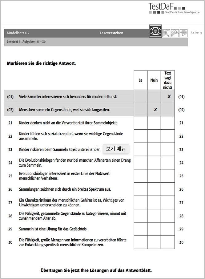 자료 3-2