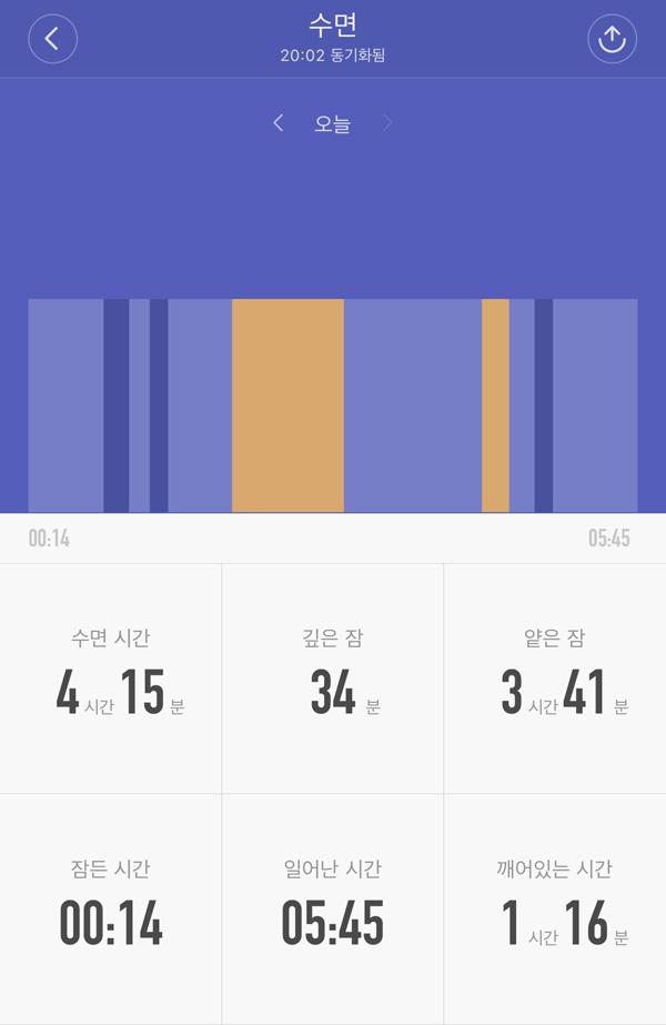 샤오미 미밴드 수면 데이터 예시