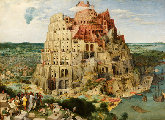 바벨탑 (대 피테르 브뢰겔, 1563년)