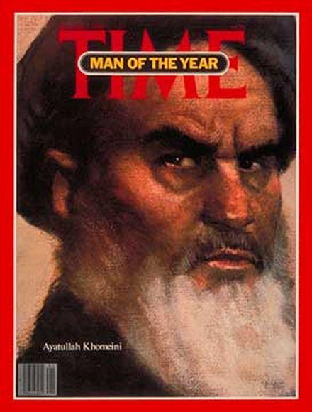 1979년 타임지 '올해의 인물' 호메이니. 이란의 '이슬람혁명'은