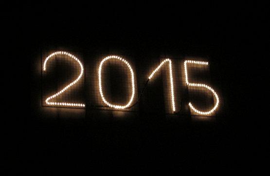 왜 하필 2015년인가.