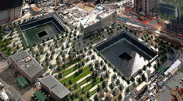 월드 트레이드 센터 쌍둥이 빌딩