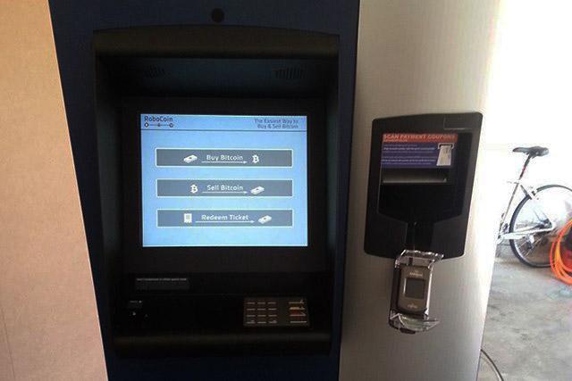 블록체인을 활용한 첫 킬러 콘텐츠로 불리는 비트코인은 블록체인의 장점을 잘 보여주고 있다. (사진은 비트코인 ATM)