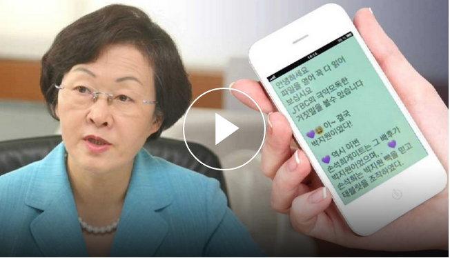 JTBC 뉴스 화면 갈무리