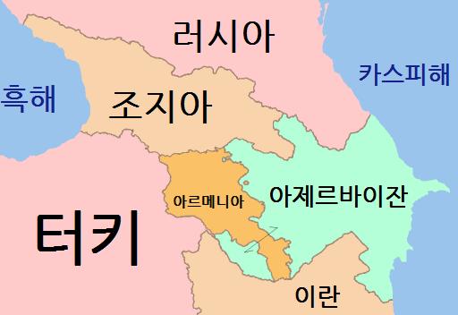 캅카스 지역의 국가들