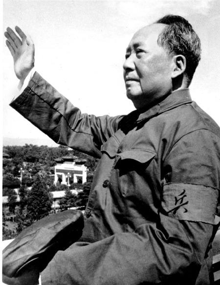 모택동 마오쩌둥
