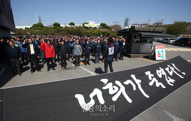 故 김종중 조합원을 추모하며 사측의 책임을 촉구하는 구호를 외치는 갑을오토텍 조합원들. '17년 4월 19일 공장 안 모습. (사진 제공: 민중의소리) http://www.vop.co.kr/A00001149623.html