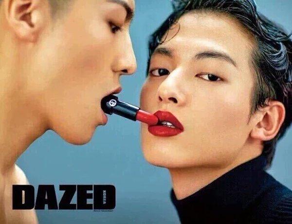남자는 립스틱을 바르면 안 되나. 남고생은 컬러 립밤을 발랐다는 이유로 교사에게 구타당해야 하는가. (출처: 데이즈드)
