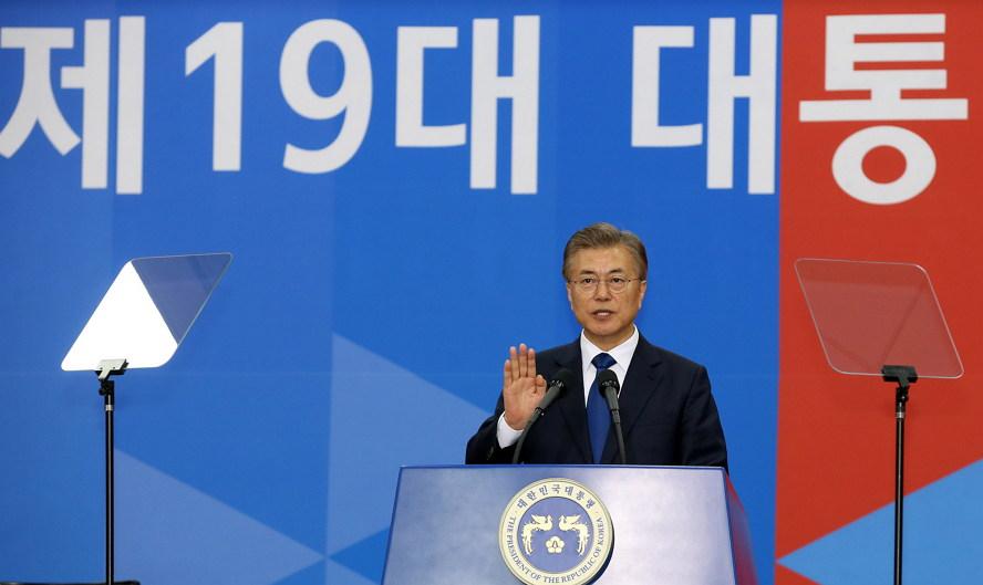 문재인 대한민국 19대 대통령 취임식 모습 (출처: KOREA, CC BY NC SA) https://flic.kr/p/UqCzef