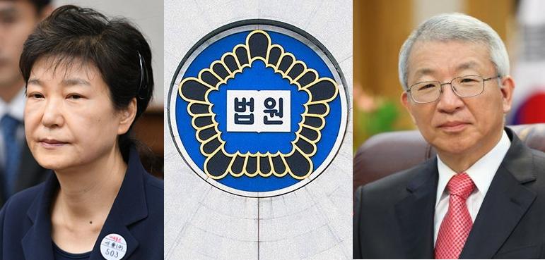 대법원을 박근혜 정권의 주구로 전락시킨 양승태 .