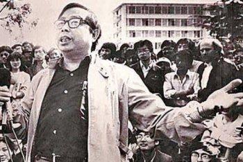 1980년대 중후반 신변 위험에도 불구하고 학생과 시민에게 민주주의와 인권의 필요성을 역설했던 팡리즈 박사. (출처: 차이나타임스)