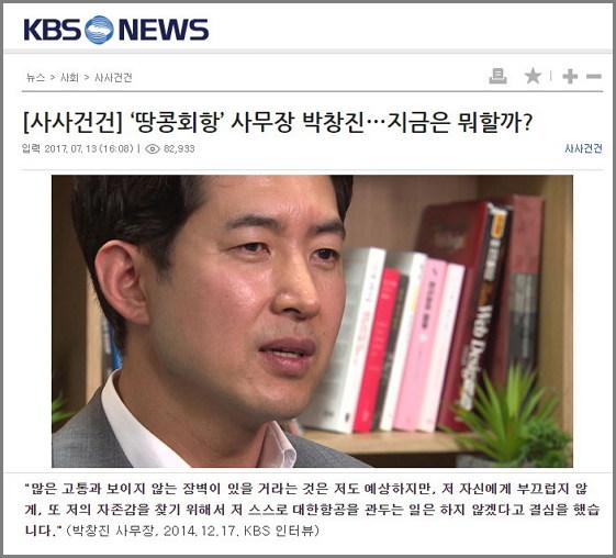 KBS 큐레이션